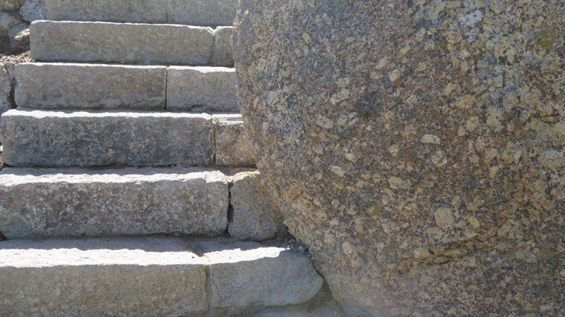 Granite granite granite
